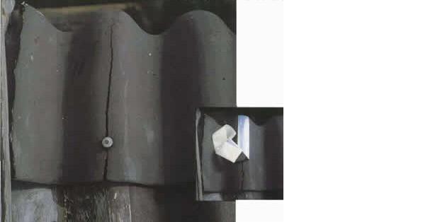 Как ремонтировать трещину в  шиферной крыше