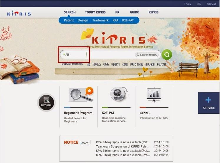 Korean Trademark Search Attorney