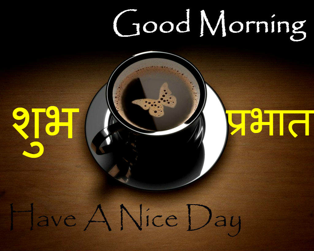 Good Morning Love You Shayari : Live poetry best sms love new