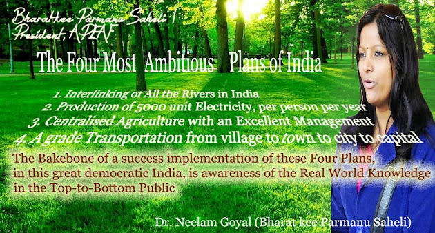 Bharat kee Parmanu Saheli | Dr. Neelam Goyal | President APEAF