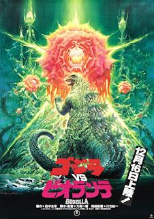 Godzilla vs. Biollante (Gojira vs. Biorante) (1989)