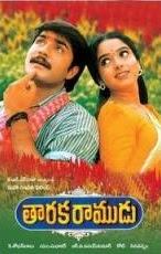 Taraka Ramudu (1997)
