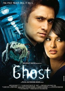Ghost (2012) Watch hindi movie online free