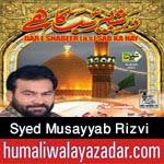 http://www.humaliwalayazadar.com/2015/04/musayyab-rizvi-manqabat-2015.html