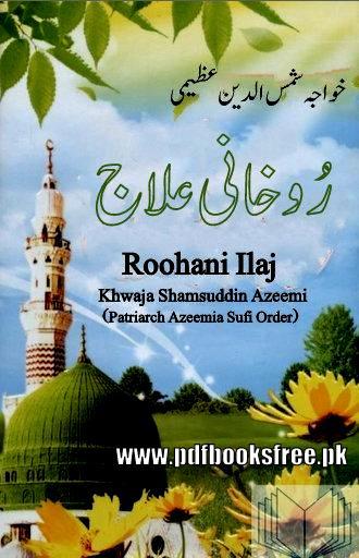 Forex learning in urdu wazaif