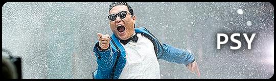 PSY корейский поп-исполнитель Gangnam Style Гангнам Стайл