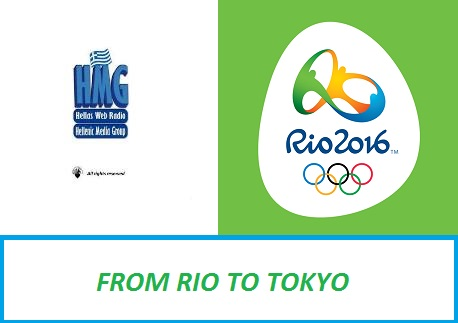 hmg hellas radio from Rio to Tokyo page