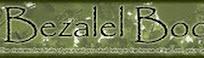 Bezalel Books