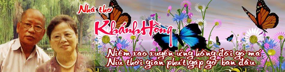 Nguyễn Thị Kim Khánh