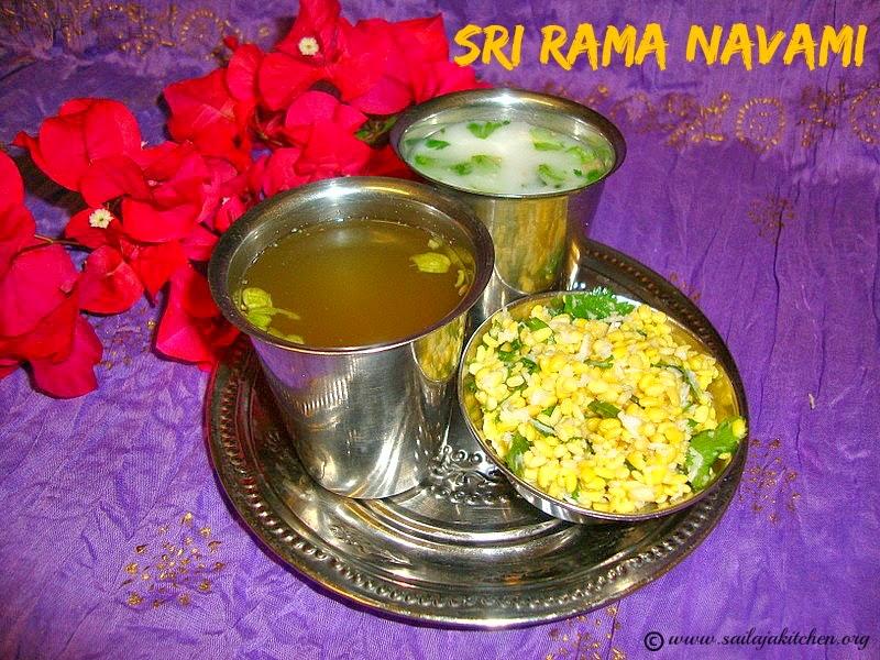 Sailaja kitchena site for all food lovers sri rama navami sri rama navami recipes forumfinder Image collections