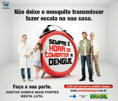 Todos unidos contra a dengue! Faça sua parte!