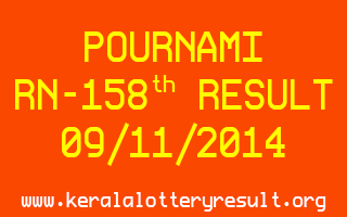 POURNAMI Lottery RN-158 Result 09-11-2014