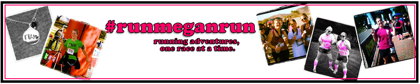 #runmeganrun : running adventures, one race at a time.