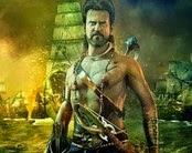 VikramSimha 2014 Telugu Movie Watch Online
