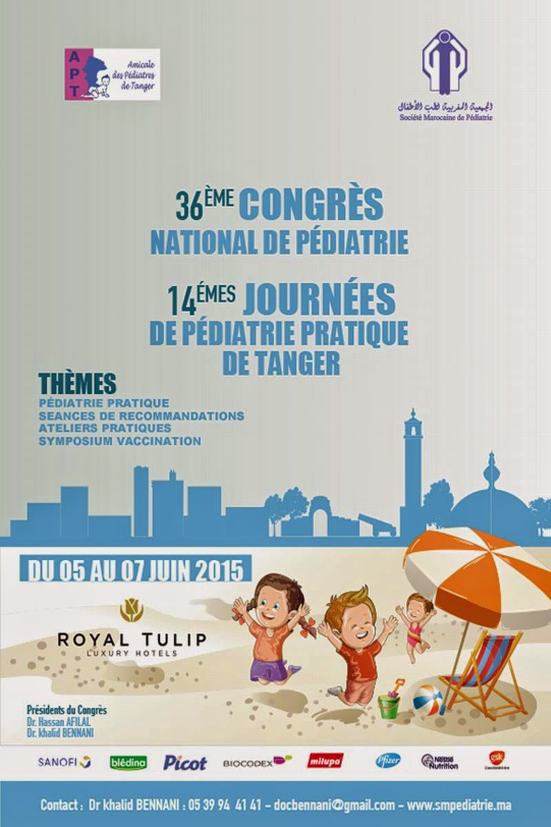 rencontre de pediatrie pratique