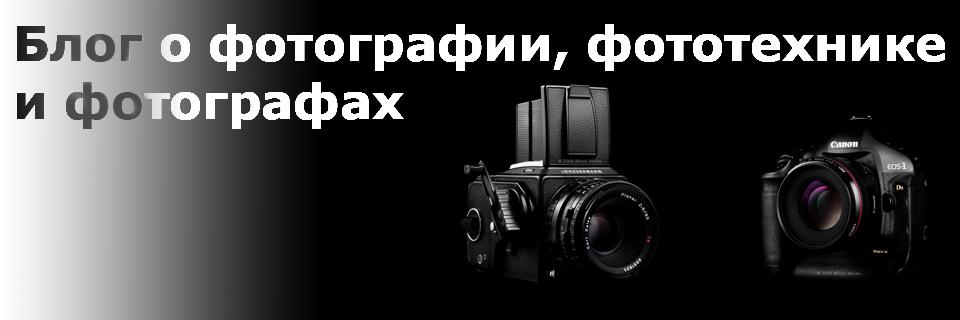 как снимать искусство фотографии:
