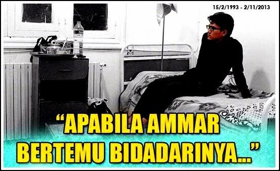 Kematian Ahmad Ammar Dicemburui