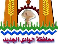 Exam.resultنتيجة الصف السادس الابتدائى بمحافظة كفر الشيخ 2016 الترم الاول ( الشهادة الابتدائيه )