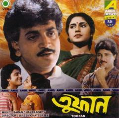 Toofan Bengali (1988) - Bengali Movie
