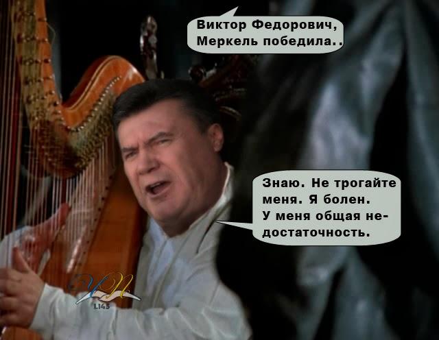 Янукович поздравил Меркель с победой на выборах - Цензор.НЕТ 8913