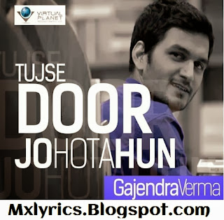 "Read Written Lyrics Of Tujhse Door Jo Hota Hu Lyrics from Hold My Hand : song for Durjoy Datta's new book ""Hold My Hand"". The song is sung & composed by Tune Mera Jaana singer Gajendra Verma   And Lyrics Of This Tujse Door Jo Hota Hun Song  lyrics are Written  by Aseem Ahmed Abbasee."