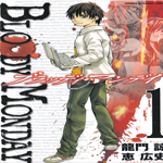 Manga bloody Monday
