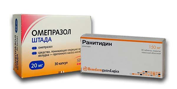 Омепразол и ранитидин