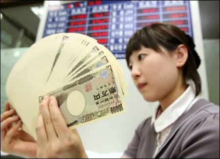 japan, yen, japan yen, yen jepang