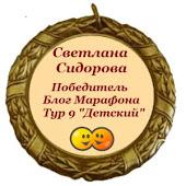 Моя медаль