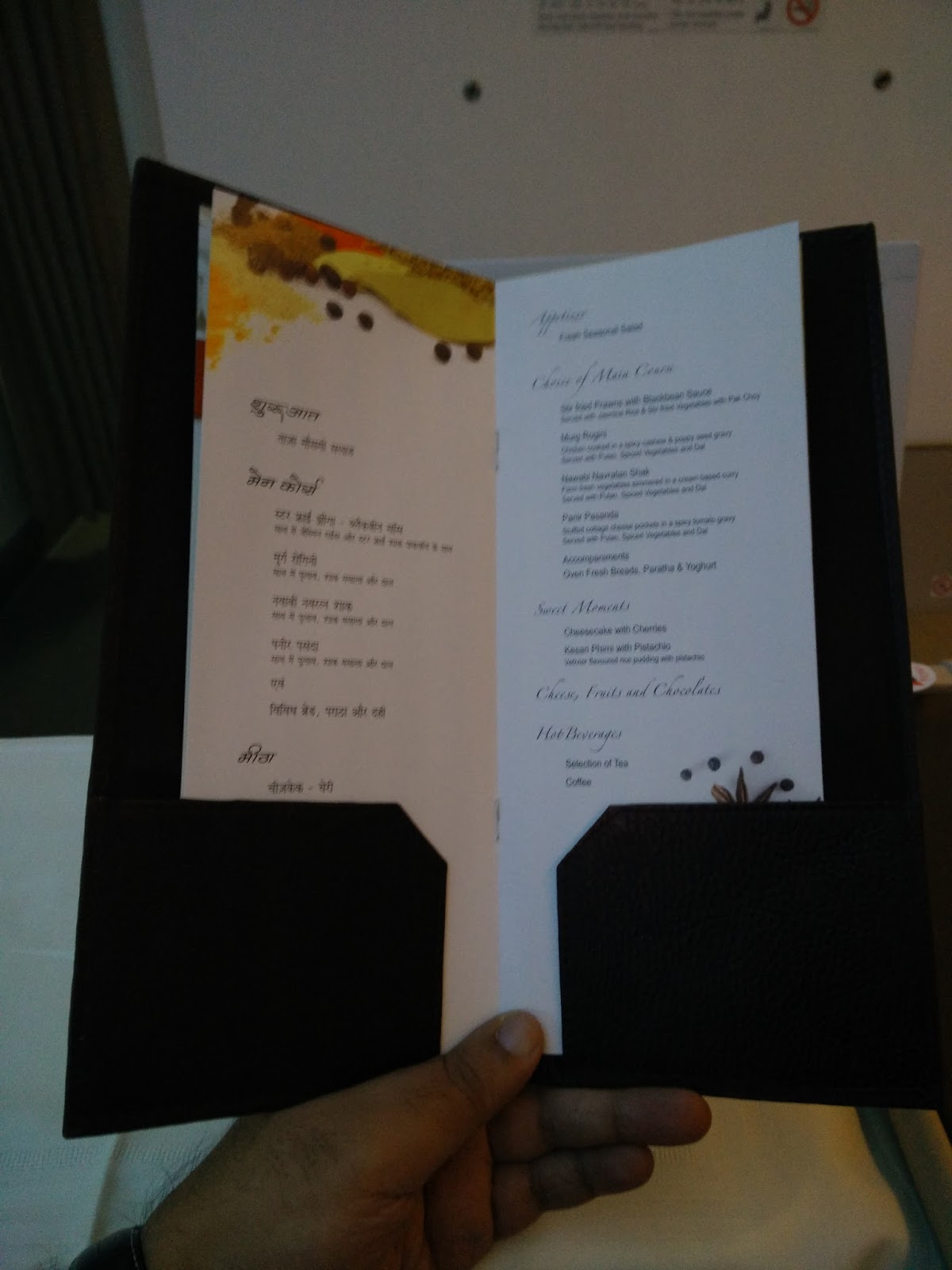2 menus were provided and miraculously they were given in a faux leather folio i wonder why they don t use this more
