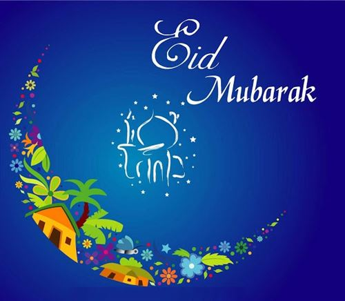Blue Ramadan Eid Greeting Card For Free Download