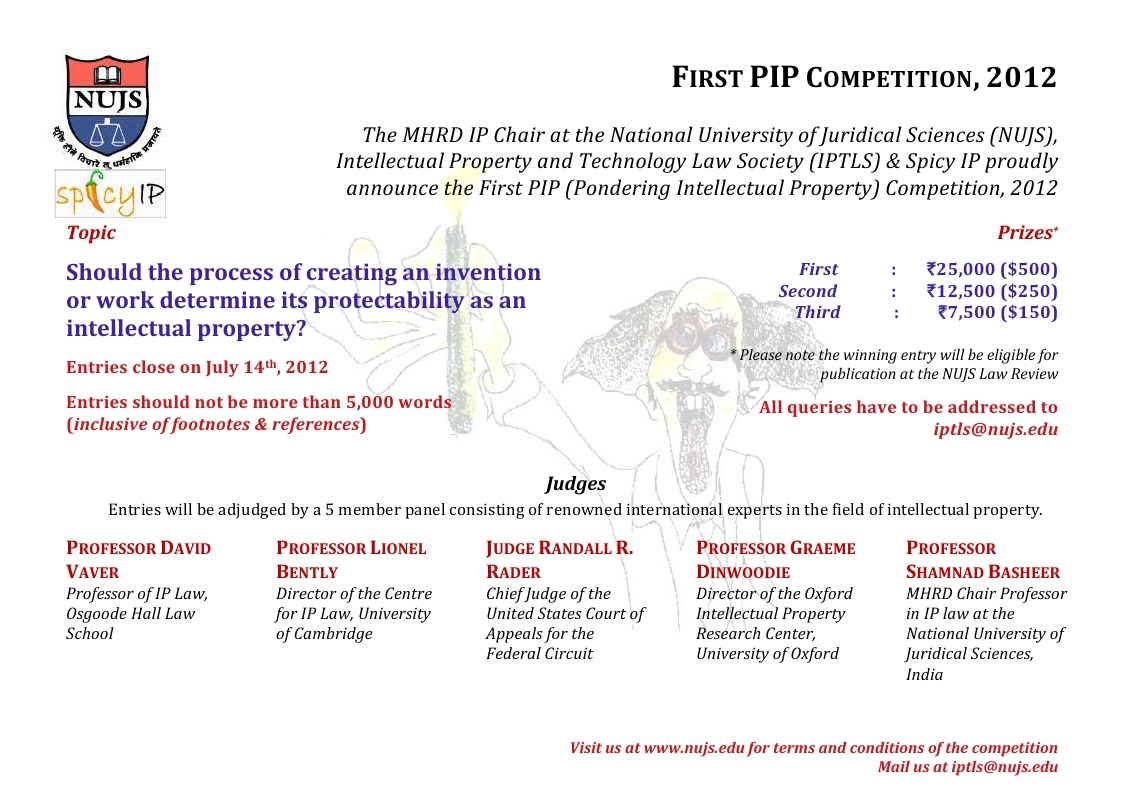 law essay competition 2012 uk