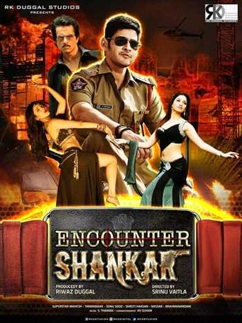 Encounter Shankar 2014 Hindi Dubbed HDRip Download