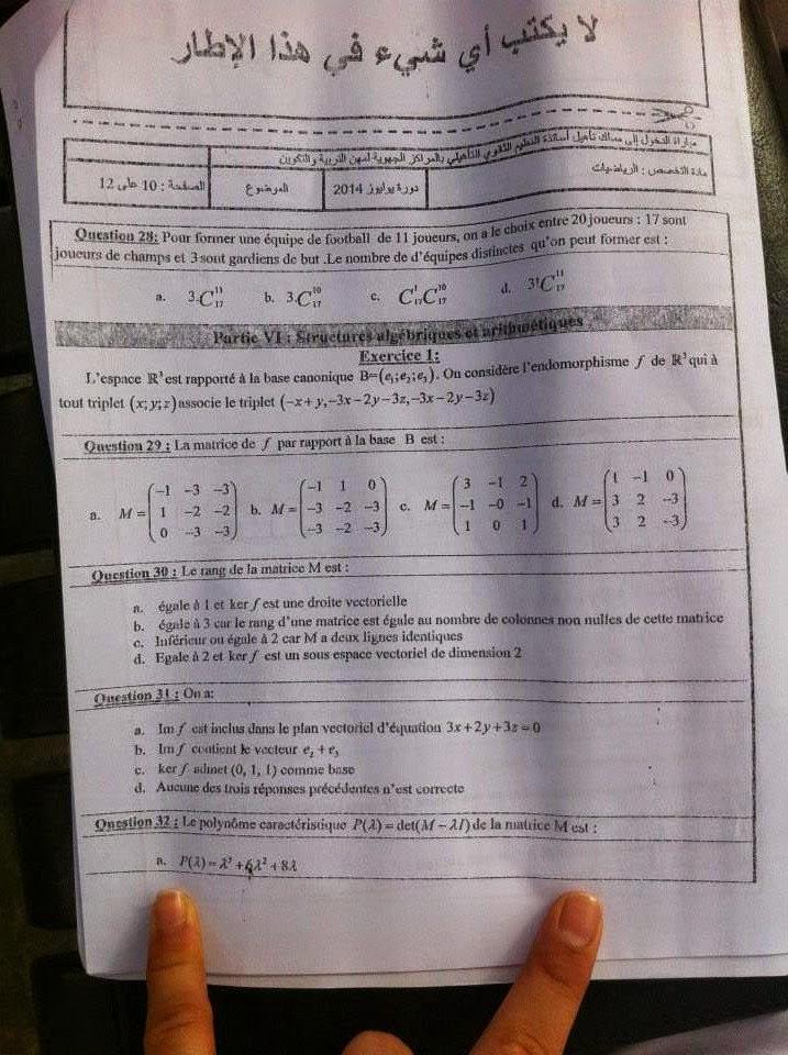 الاختبار الكتابي لولوج المراكز الجهوية لدورة يوليوز 2014 مادة : الرياضيات السلك: الثانوي التأهيلي والثانوي الاعدادي  10