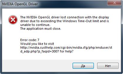 Где На Семерки Находится Управление Nvidia