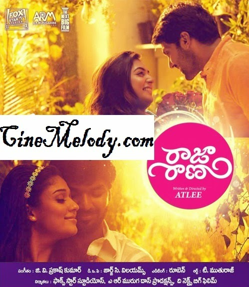 Raja Rani Telugu Mp3 Songs Free  Download  2014