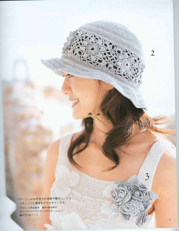 free knitting pattern: ladies' knitted hat patterns
