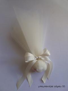 Mpomponiera touli - gkro kai saten kordeles