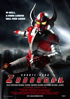 Karate-Robo Zaborgar (2011) online y gratis