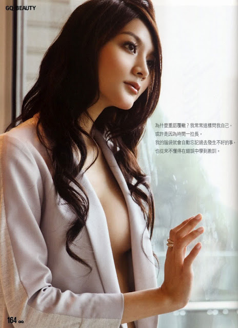 Taiwanese model nude scandal
