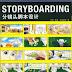 StoryBoarding - Thomson
