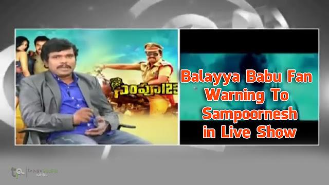 Balayya Babu Fan Warning To Sampoornesh babu In Live TV Show