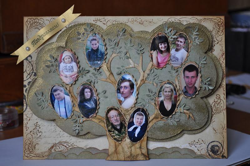 Древо семьи своими руками подручными средствами с фото 59