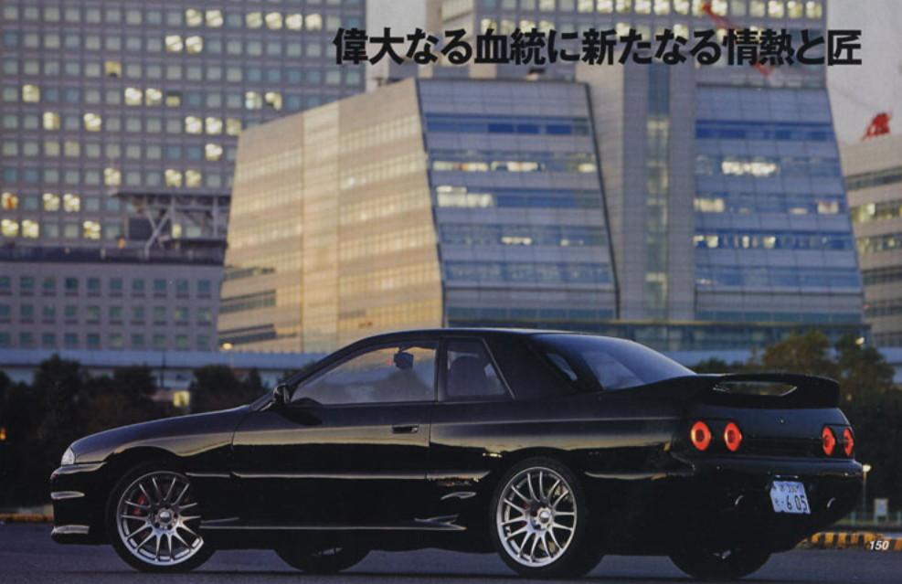 HKS Zero-R Concept 2008, Edition-3, Nissan Skyline, tuned, modified, photos, japońska motoryzacja, JDM