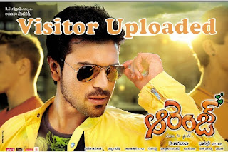 Ye Vaipuga -Orange Un-Released Song ** Visitor Uploaded **