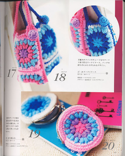 HECHO A MANO.CL ** ( en Chile).: Crochet japonés. Ideas y tips.
