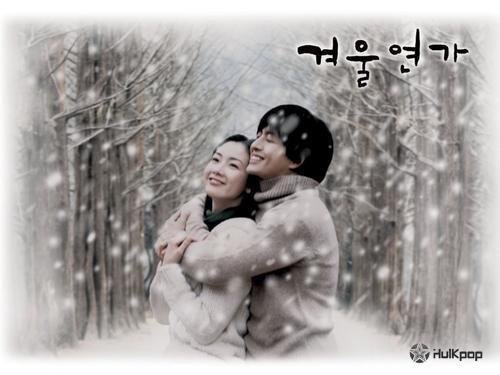 Various Artists – Winter Sonata OST