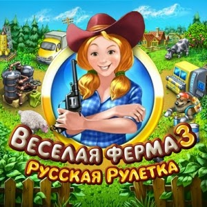 Ферма игры download