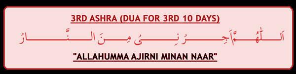 Ramdan-Mubarak-3rd-Ashra-Dua