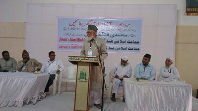 Hiba Islamic Law Property